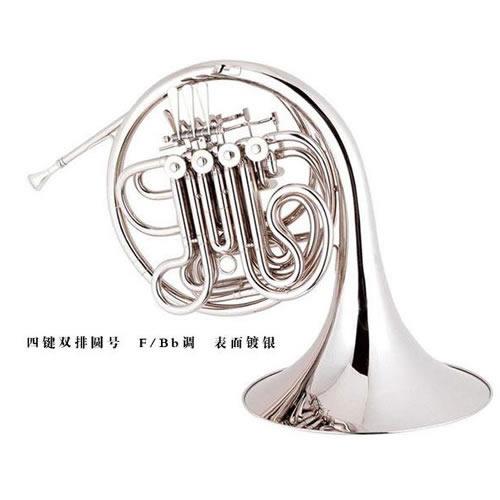 爱斯乐器圆号镀银